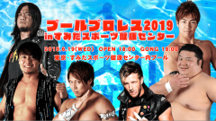 DDT - 游泳池摔角2019 in 墨田体育健康中心 2019.06