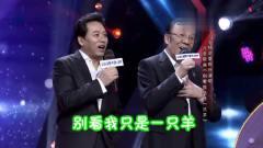 音乐艺术家杨洪基即兴演唱,用美声的方式演唱
