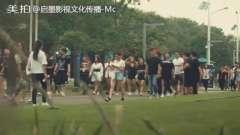 阳西月亮湾首届大型沙滩音乐节8月中旬浓情上演