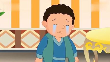 杰克与豆茎:牛老了,妈妈让杰克把牛牵到集市上卖!