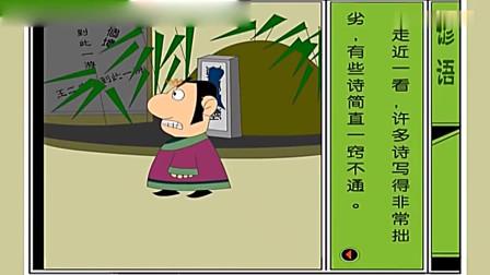 李白是唐代的伟大诗人,一生留下许多脍炙人口的诗