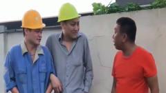 广西老表搞笑视频,小伙去找工作,因为名字被