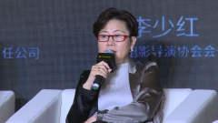 李少红寄语青年导演:提高实操性 郭帆分享成长