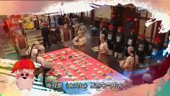 麦兜盘点2014电视剧大穿帮 何仙姑夫作品