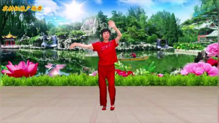 2019热门广场舞《败家娘们》歌词现实,幽默搞笑