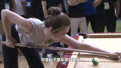 韩国台球界第一美女,身材比潘晓婷还好,还表