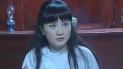 大宅院的女人:林中豹为了一个丫鬟,竟把相好