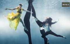 将舞台上的钢管舞移至水下表演,一个绝美的新