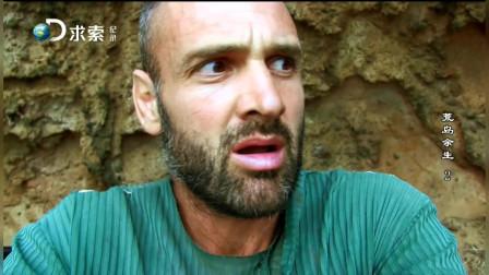 荒野求生 德哥饿肚子的时候 椰子肉也吃的津津有味