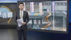 """北京青年报:重庆轨道站可以滑""""滑梯""""出站?"""