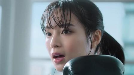 日本人气女星打拳写真爆红网络,粉丝:好想被