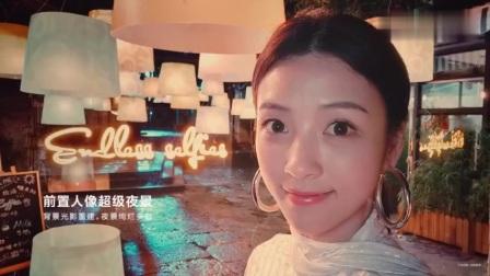 华为影视出品:美女小姐姐用华为nova5教你自拍