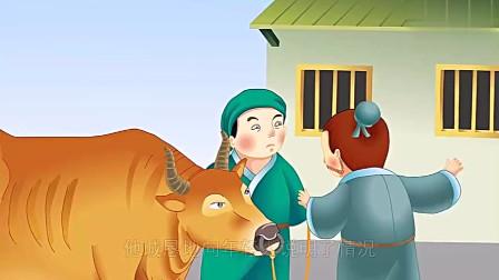 明山宾买牛:南北朝时期,梁国有个人叫明山宾