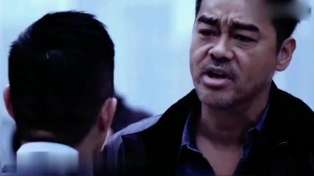 恶搞配音影视片段,张家辉与刘青云广东话互怼