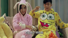 爱情公寓那些搞笑的片段, 张伟穿个海绵宝宝的衣