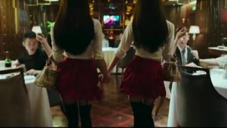 哥俩约双胞胎吃饭,两位美女小短裙配黑丝出场