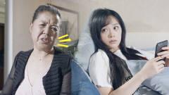 陈翔六点半:女儿在家当宅女,母亲拉她出去找