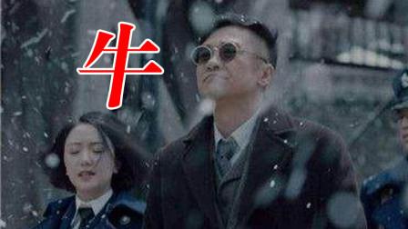 """《神探柯晨》黄志忠侦破神秘案件!老戏骨飙戏万分""""吸睛""""!"""