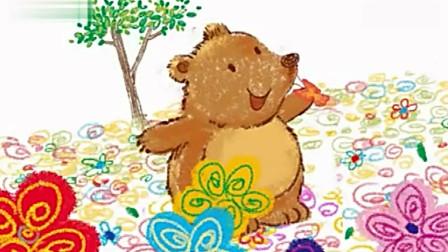 小熊比利和朋友们都喜欢来花园玩,他们都来了