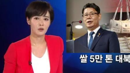 声音抖冒冷汗:韩国女主播忍痛播新闻