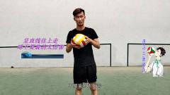 谭洁云爱体育:排球传球练习中需要注意事项,