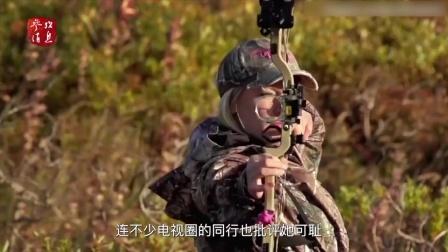 美女主播为走红玩打猎 拍广告鼓吹猎杀被网友怒