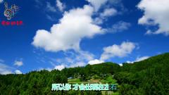 一首吴青峰的《歌颂者》,大自然优美风景,让