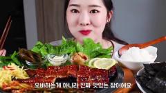 韩国美女吃播吃烤鳗鱼,吃的太满足太诱人了