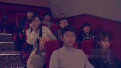 陈翔六点半,看电影被后排的女神观众不断骚扰