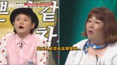 韩国综艺:中国剪纸太厉害,只需看一眼,一下