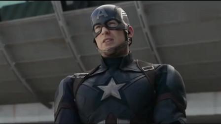 牛人配音美国队长,恶搞钢铁侠,气的钢铁侠想