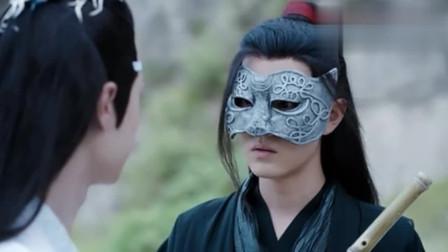 陈情令:蓝忘机与魏无羡重逢,确认过眼神,是真爱了