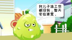 植物大战僵尸:不爱做家务-游戏搞笑动画-不爱做