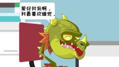 植物大战僵尸:挂了专家号--游戏搞笑动画-挂了