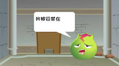 植物大战僵尸: 求救信息-游戏搞笑动画-求救信息