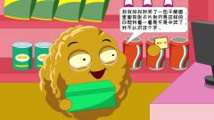 植物大战僵尸: 中奖没-游戏搞笑动画-中奖没-植物
