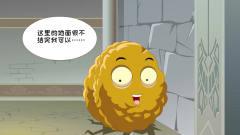 植物大战僵尸】越狱者与盗墓者-游戏搞笑动画