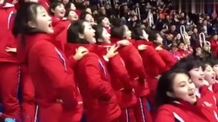 冬奥会:朝鲜美女啦啦队火了!奇特助威方式引