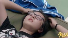少年派:妙妙体育课晕倒,江天昊背着妙妙去医