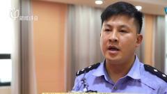 """""""贵州儿童被性侵""""造谣者道歉!猎奇心理推动"""