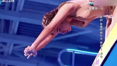 韩国女明星蔡妍挑战跳水,脚崩得特别直,完美