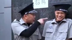 广西老表搞笑视频:湿水炮去应聘保安,接下来