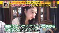 【日本综艺节目】:跟拍有钱人家的千金小姐,