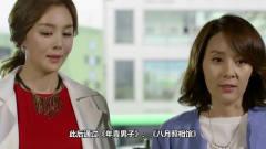 曝韩国知名女演员全美善自杀,曾参演《请回答