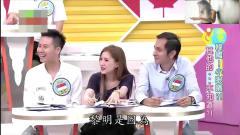 台综艺:不要低估中国的影响力!韩国受到中国