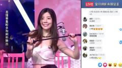 综艺节目直播,女嘉宾现身舞蹈获网友点赞留言