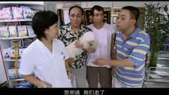 天津人真的是天生幽默细胞,说的话一句比一句