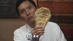 《孤独的美食家》大饼配炖菜,完美的搭档,就