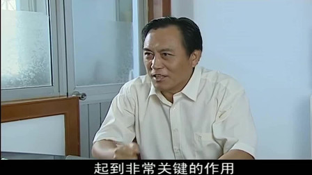 纪检委告诉齐恒寿检查结束了 证明他是清白的 终于出来了