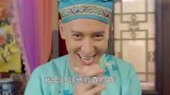 鹿鼎记:韦小宝以为抓了小偷,不料小偷是个美